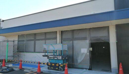 富沢駅前と泉中央駅前で閉店している居酒屋さんがありました。