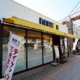 ドトール北仙台店