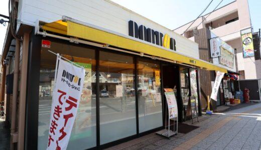 ドトール北仙台店が4月30日をもって閉店に。TSUTAYA北仙台店の跡地はツルハドラッグ