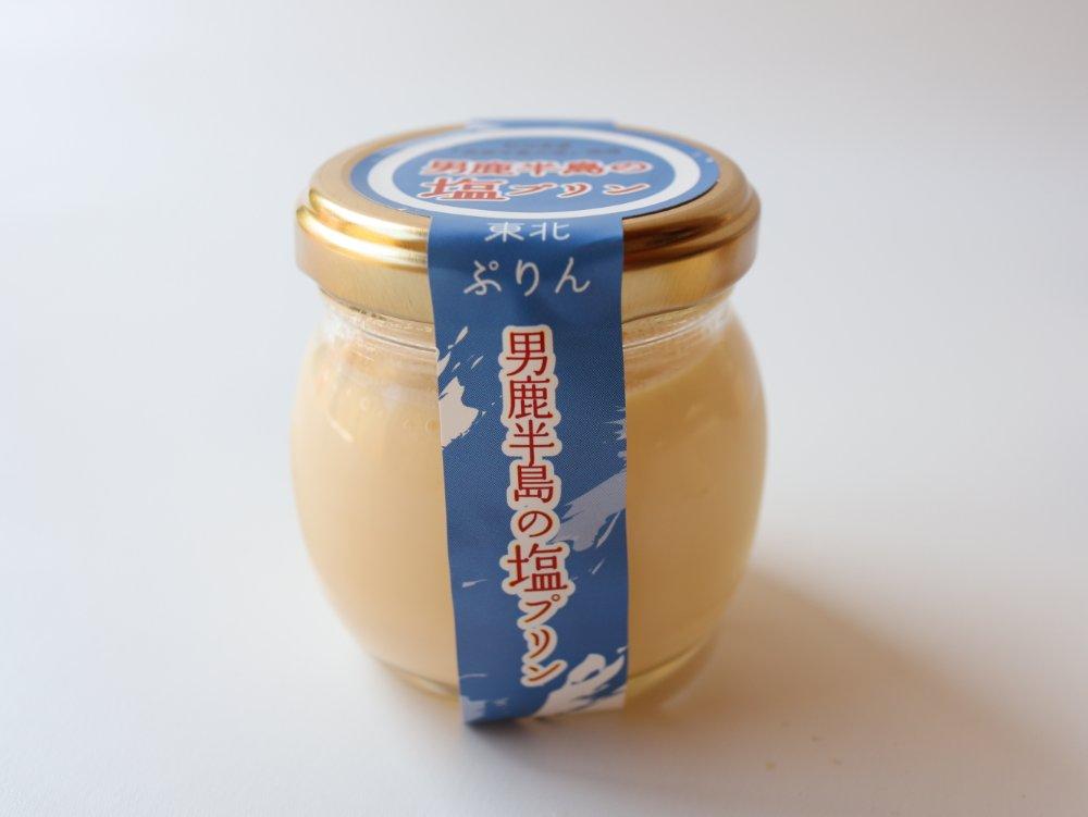 男鹿半島の塩プリン【秋田県】