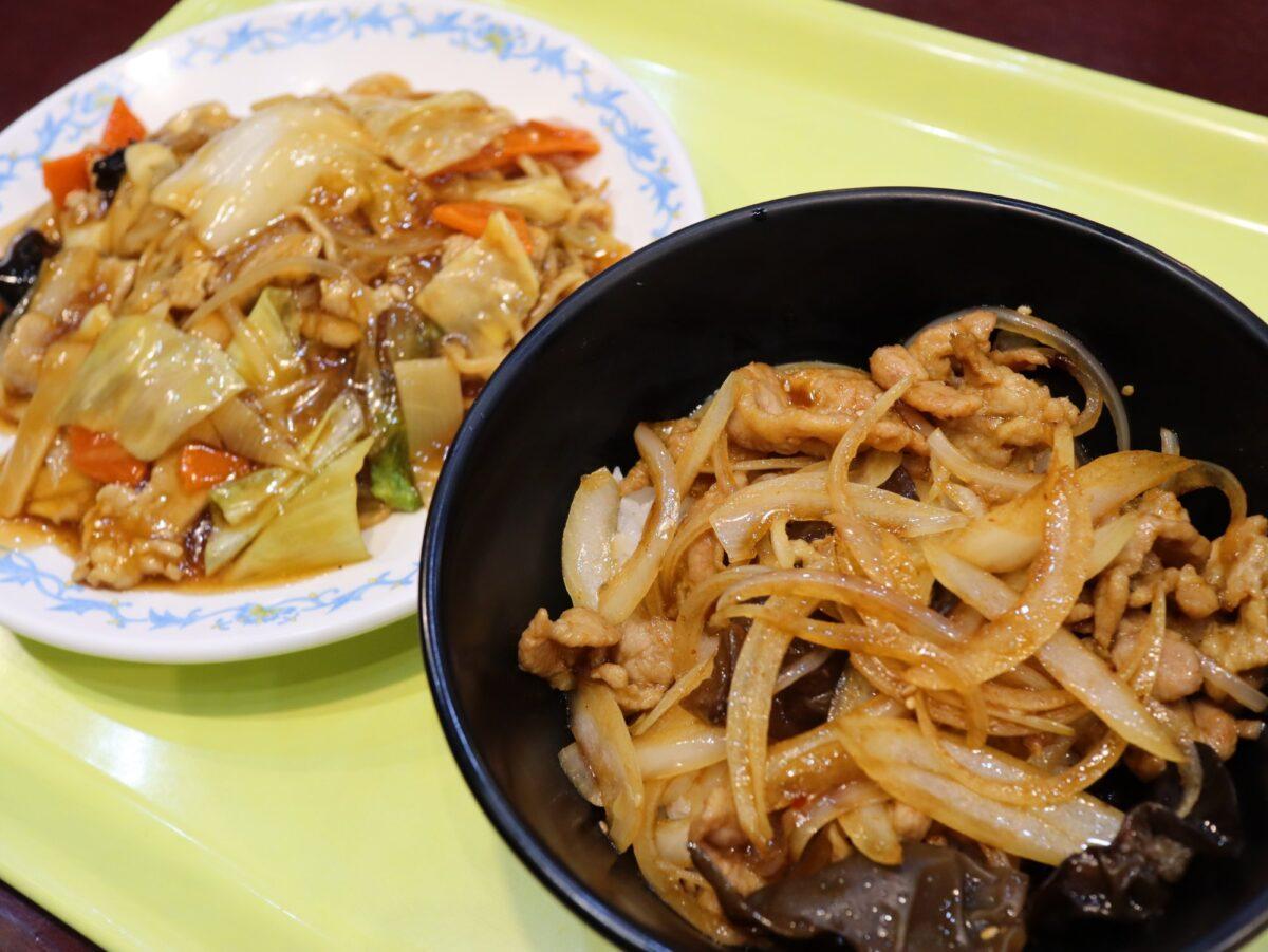 北京餃子のランチ