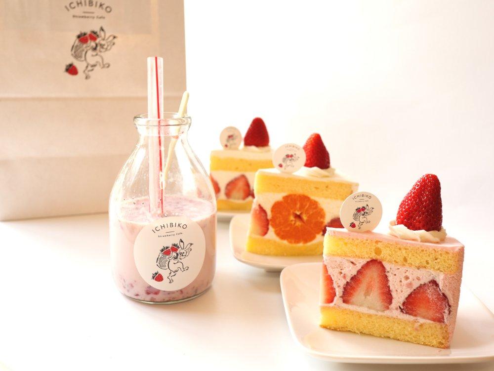 いちびこ仙台店のケーキといちごミルク