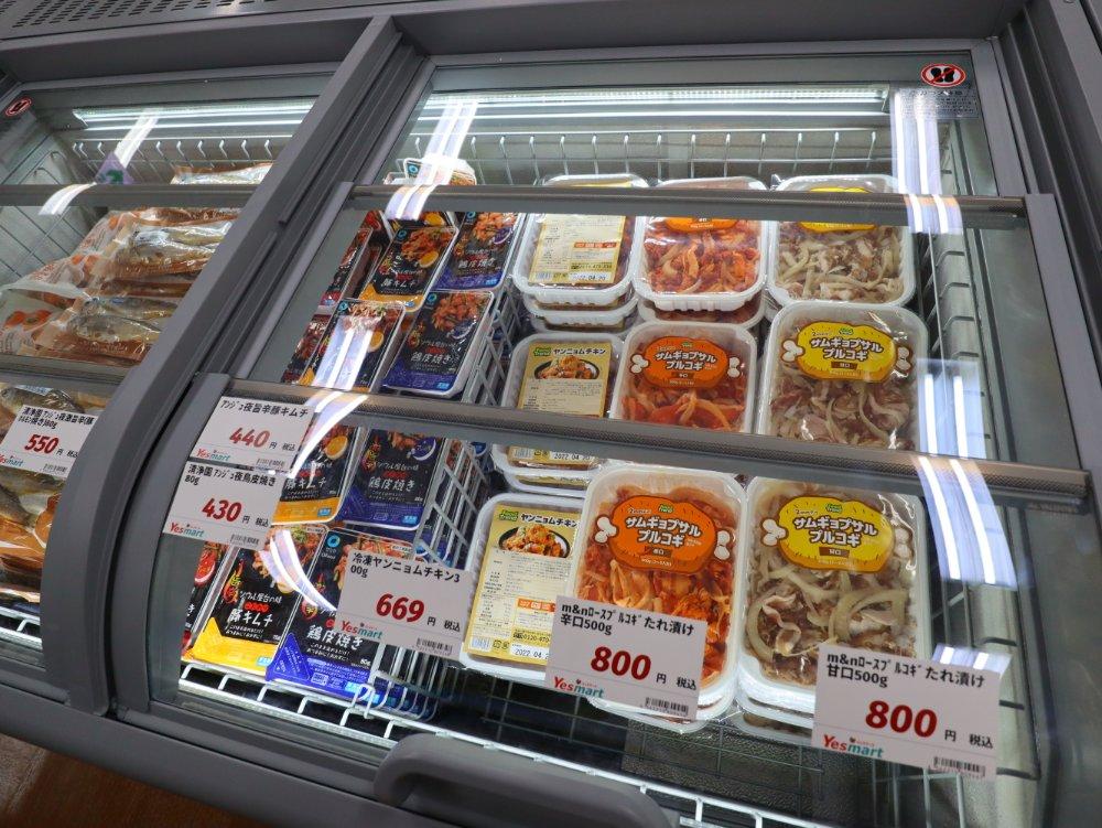冷凍のヤンニョムチキン、サムギョプサルプルコギなど