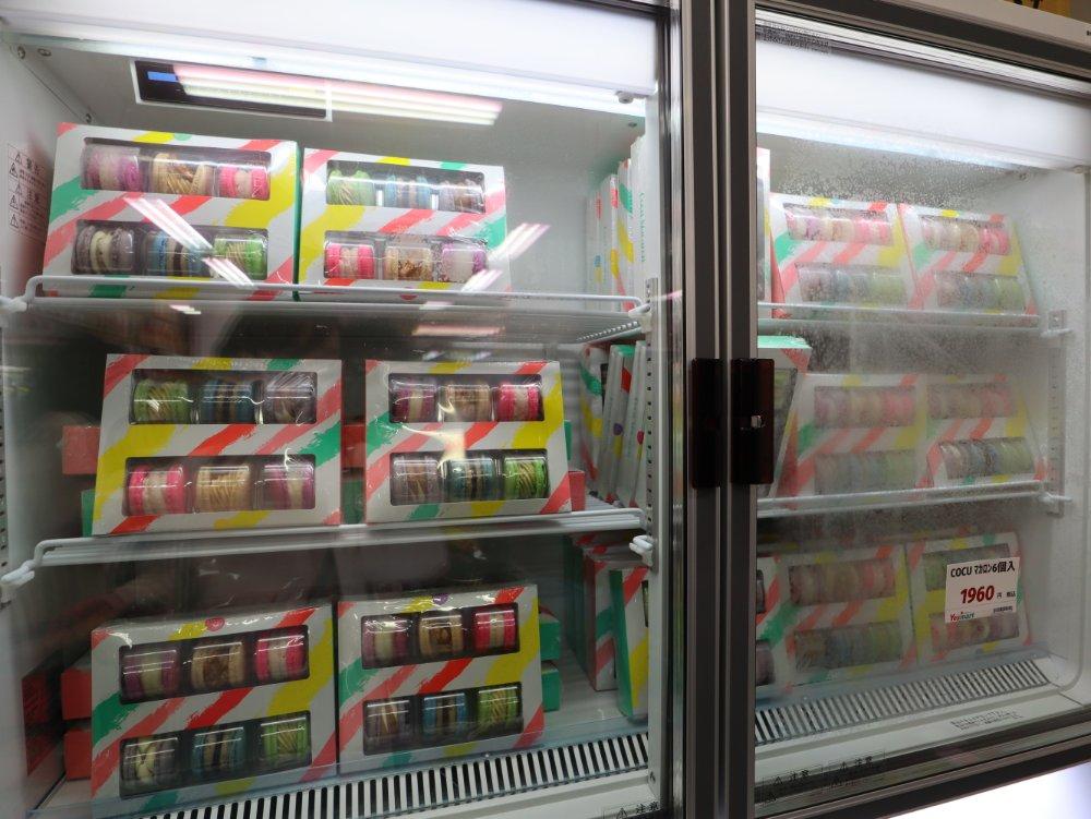 冷凍マカロン