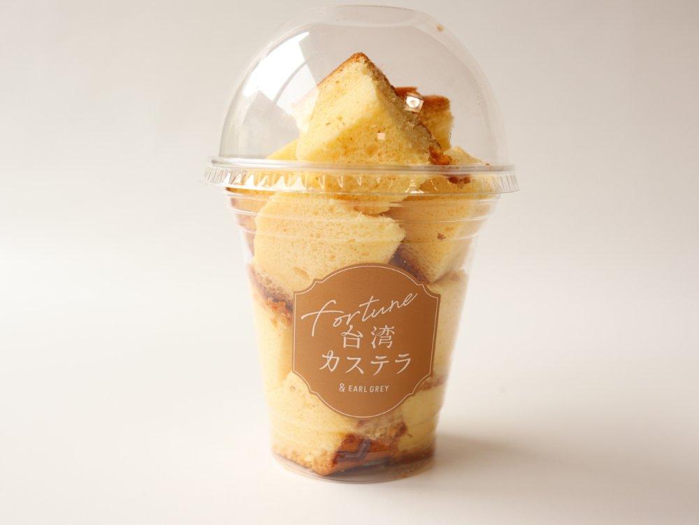 台湾カステラフォーチュン カップケーキ プレーン