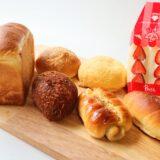 パンセ仙台駅のパン