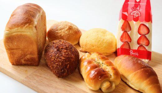 【お店レポ】パンセ仙台駅店|限定のパンや人気商品を購入!