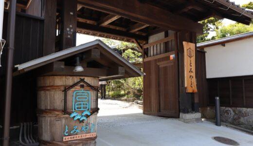 【レビュー】富谷市 とみやど|グルメや体験ができる新たな観光地がオープン!