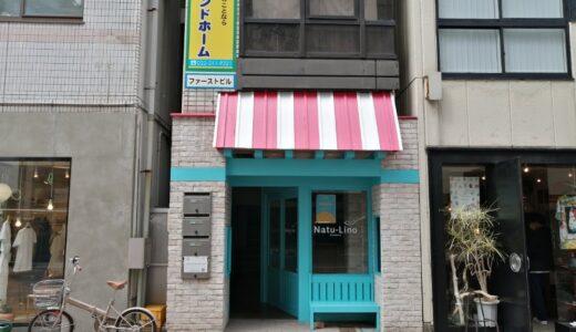 【新店情報】ナチュリノ 仙台本町店が5月上旬オープン予定!