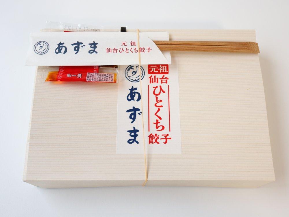 元祖仙台ひとくち餃子のテイクアウト焼き餃子