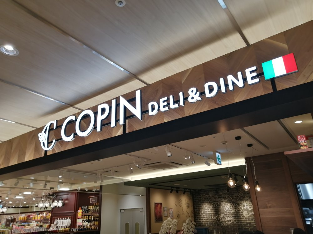 COPIN DELI&DINE