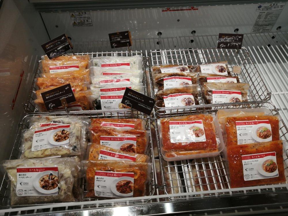 コパン仙台駅店の冷凍パスタソース