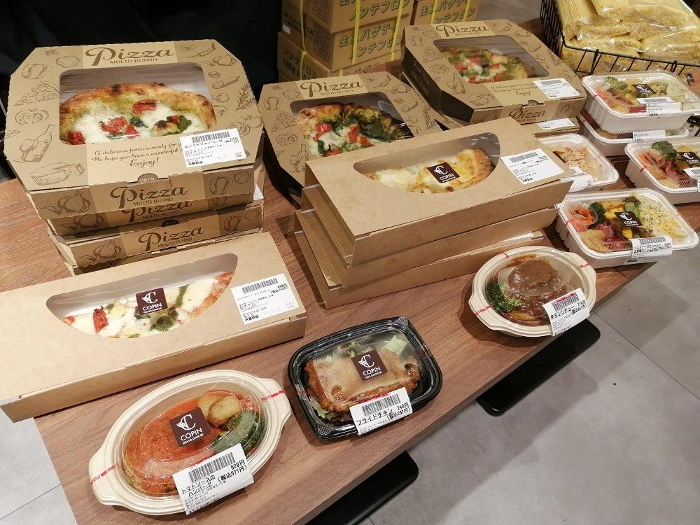 コパン仙台駅店のハーフサイズピザ