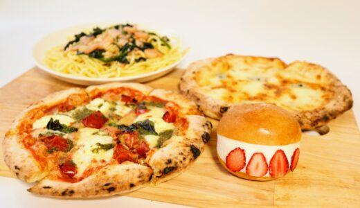 【レビュー】仙台駅にコパンのテイクアウトメイン店がオープン!お惣菜やお弁当、ピザなどを販売