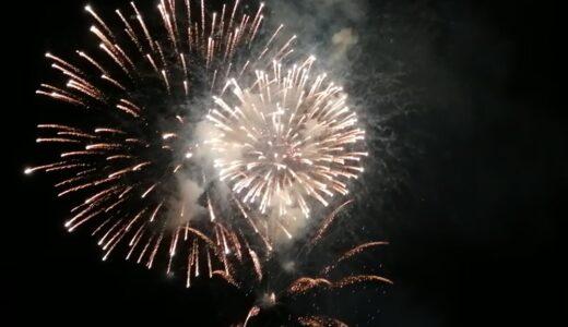 GW期間中にサプライズ花火開催!宮城県は白石市で5月3日に上がるかも