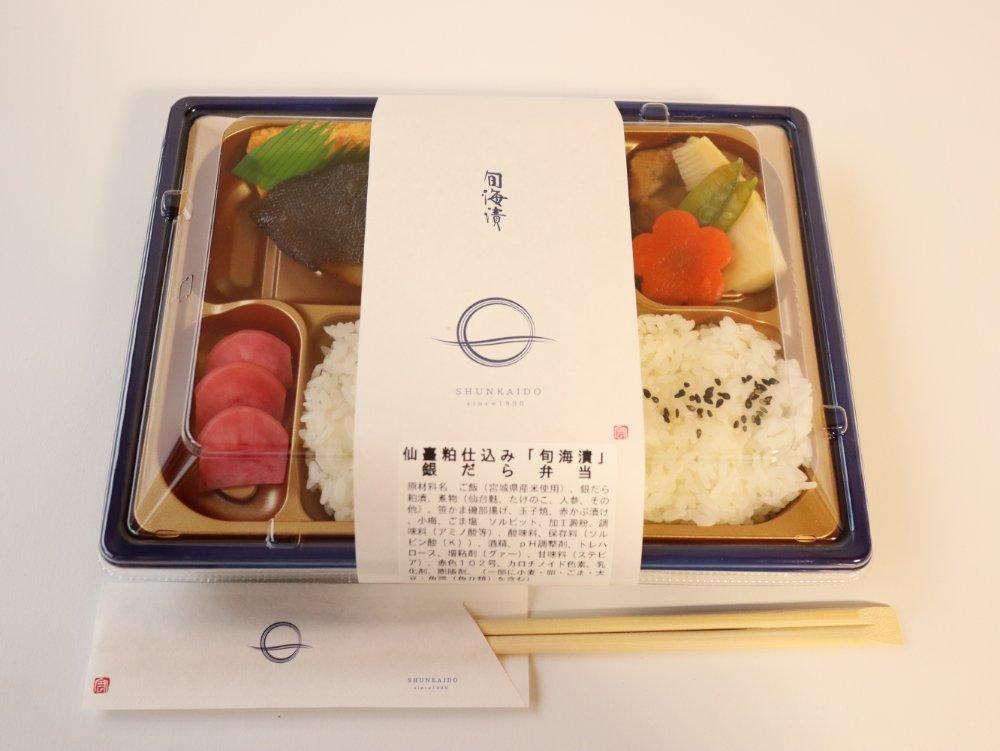 旬海堂 仙台駅店のお弁当