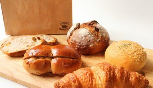仙台駅東口にパン屋さんがオープン!ローカルベーカリーのパン5種を実食レポ