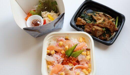 【仙台新店】仕出し料理24年の「一燈明みぶな」が総菜弁当店をオープン!