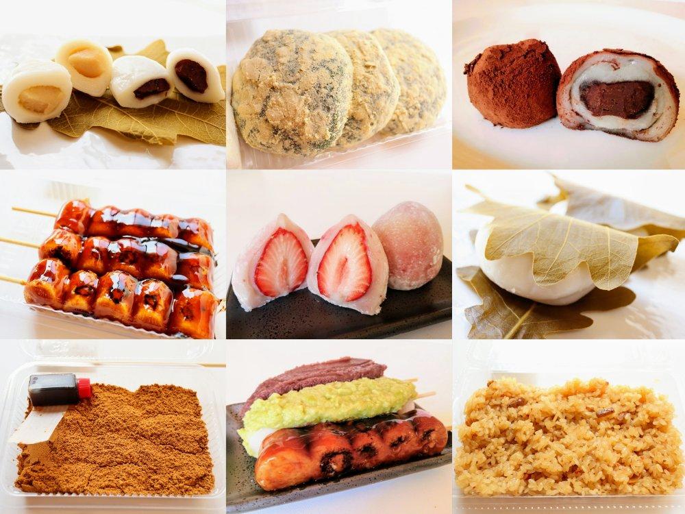 いち福 和菓子