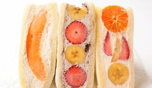 【新店情報】#05阿部青果店が北四番丁に7月2日オープン!フルーツサンドや野菜サンドを販売!