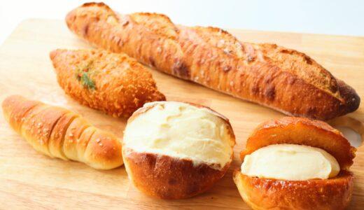 もう食べた?ハニートースト+マリトッツォ=ハニトッツォ|卸町の人気パン屋さんで進化系スイーツパンを購入!