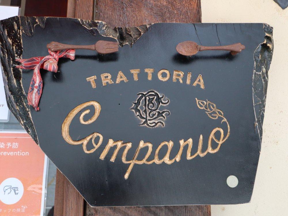 トラットリア カンパニオ 看板