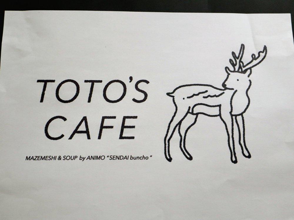 トトズカフェ