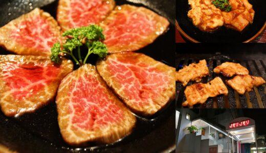 【お店レポ】焼肉ハウス バリバリ一番町店で一人焼肉|仙台牛うまし!