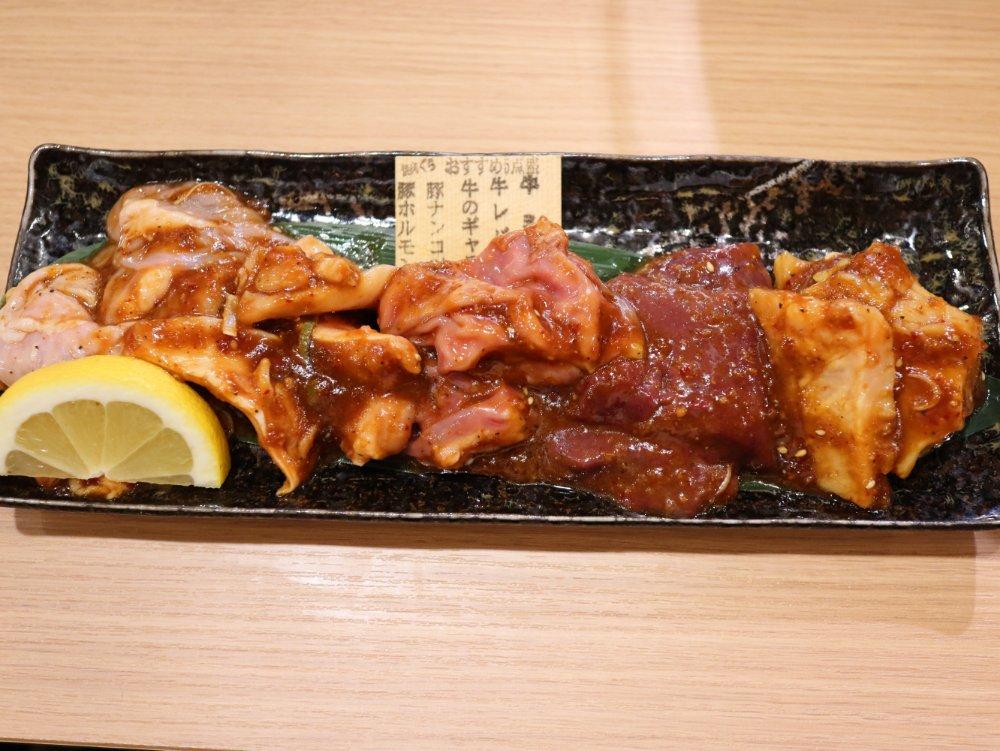炭火焼肉ぐら 仙台東口店 ホルモン5種盛り