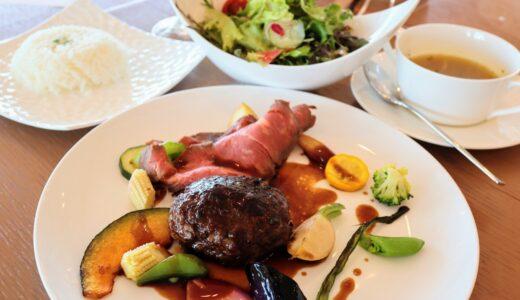 【レビュー】SS30にオープンした「カフェ アトリエ」でランチ|本格料理がリーズナブル、景色も最高!