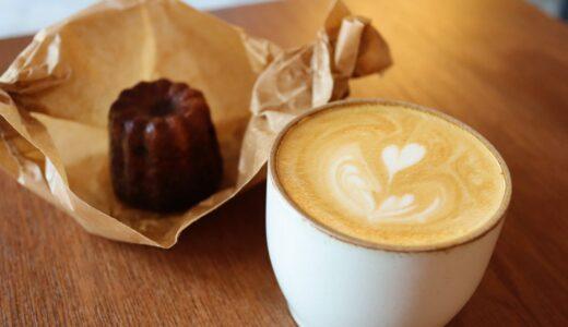 【お店レポ】仙台大町 ローカルラウンジ「エコーズ-Echoes」で美味しいコーヒーとあんこカヌレ
