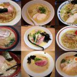 仙台 鶏白湯