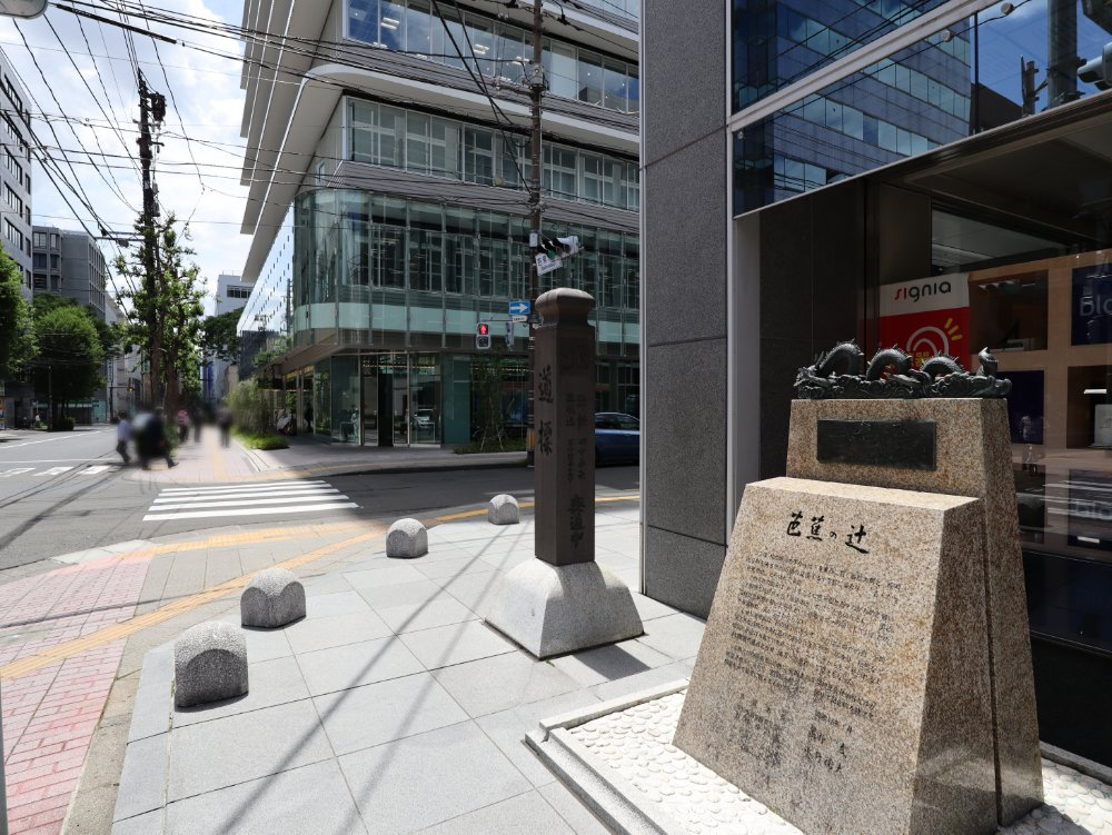 芭蕉の辻 石碑