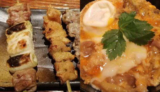 仙台駅で究極の親子丼! 炙屋十兵衛 仙台エスパル店で比内地鶏の焼鳥も!