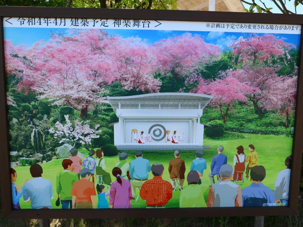 金蛇水神社 神楽舞台