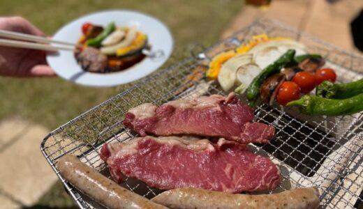自分で収穫した野菜を焼ける手ぶらBBQがスタート!JRフルーツパーク仙台あらはまにて7月17日から