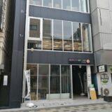 【新店情報】仙台-国分町に気になるお店『寿司居酒屋 龍』がオープン予定