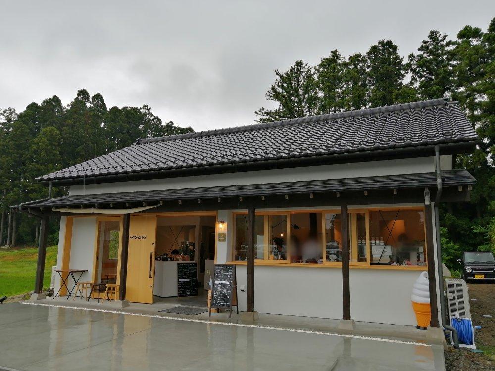 フリゴレス仙台泉店