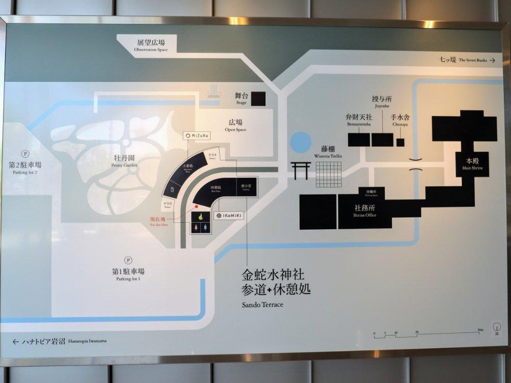 金蛇水神社 マップ