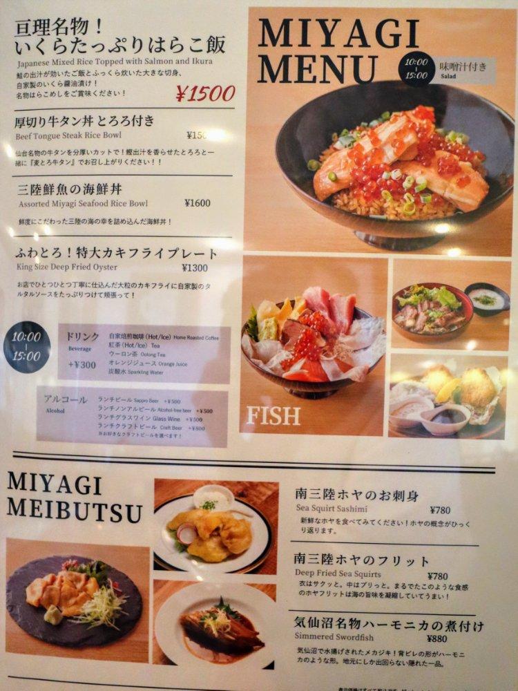 トレジオンギャレーのはらこ飯と海鮮丼