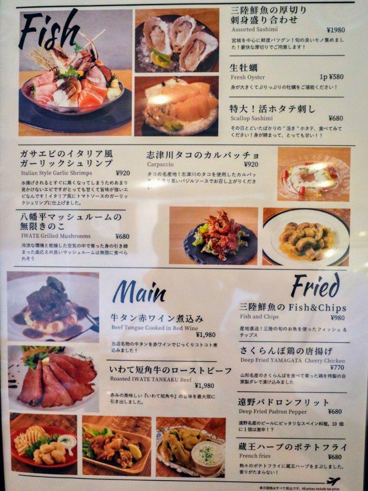 魚介・肉類メニュー