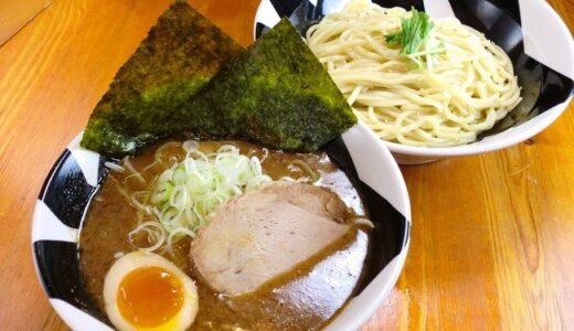 ウジエスーパーが「おんのじ節つけ麺」を新発売!仙台・宮城の14店舗で販売中!