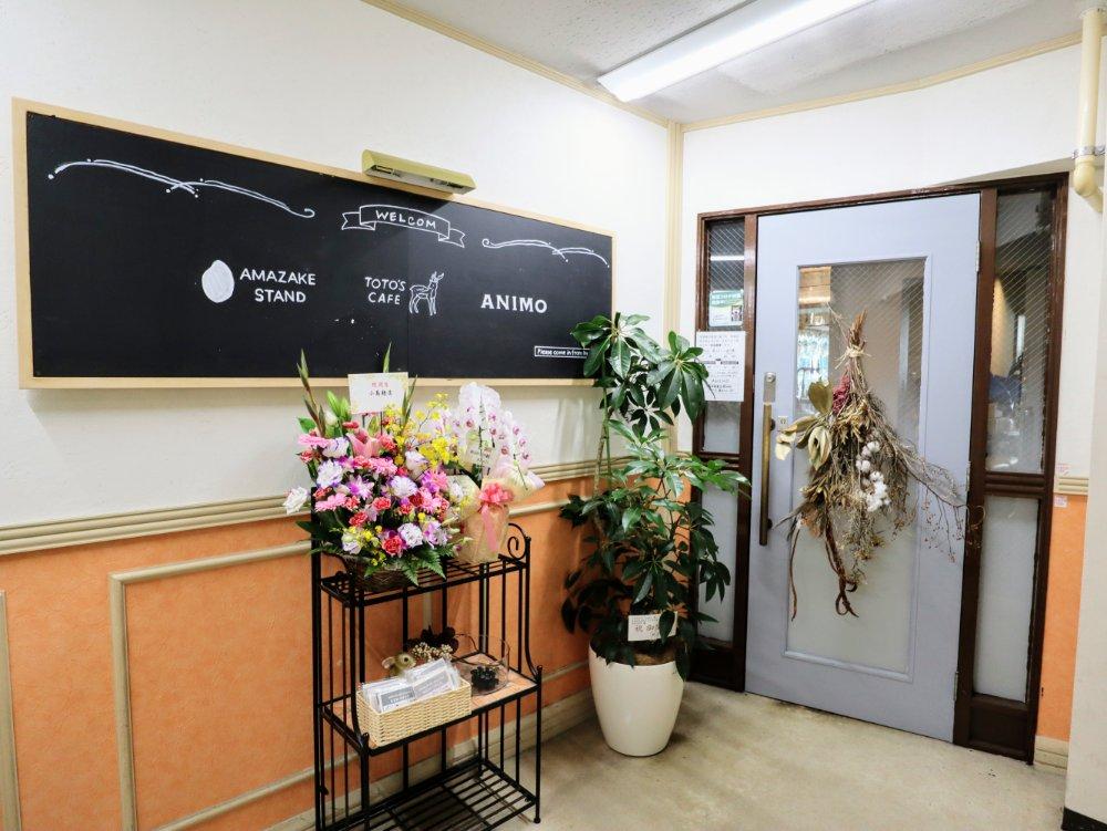 3店の入口
