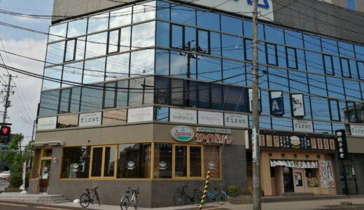 【閉店情報】サイゼリヤ 泉中央店が6月14日をもって閉店|仙台市泉区の店舗はアリオ仙台泉店のみに