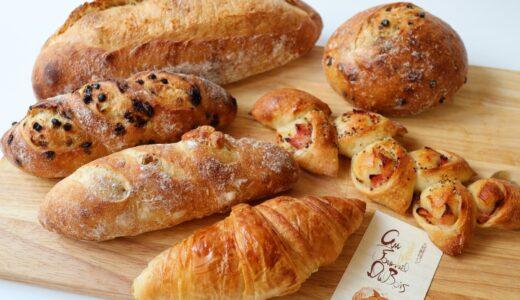 【お店レポ】太白区にある絶品ハードパンのお店オフルニルデュボワ