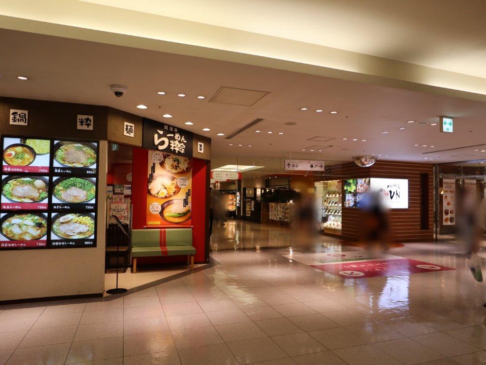 エスパル仙台地下飲食店街