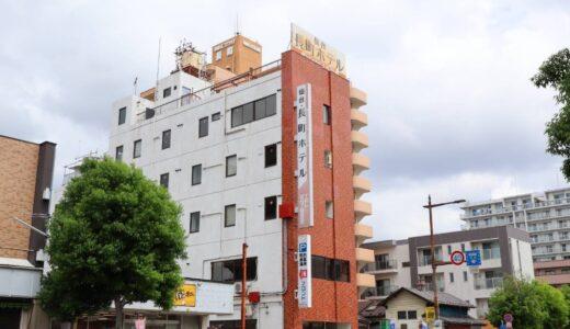 休業していた『仙台・長町ホテル』が閉館していました