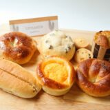【NEWオープン】アップベイカー フラフ宮町店で5種類のパンとマフィンを購入!