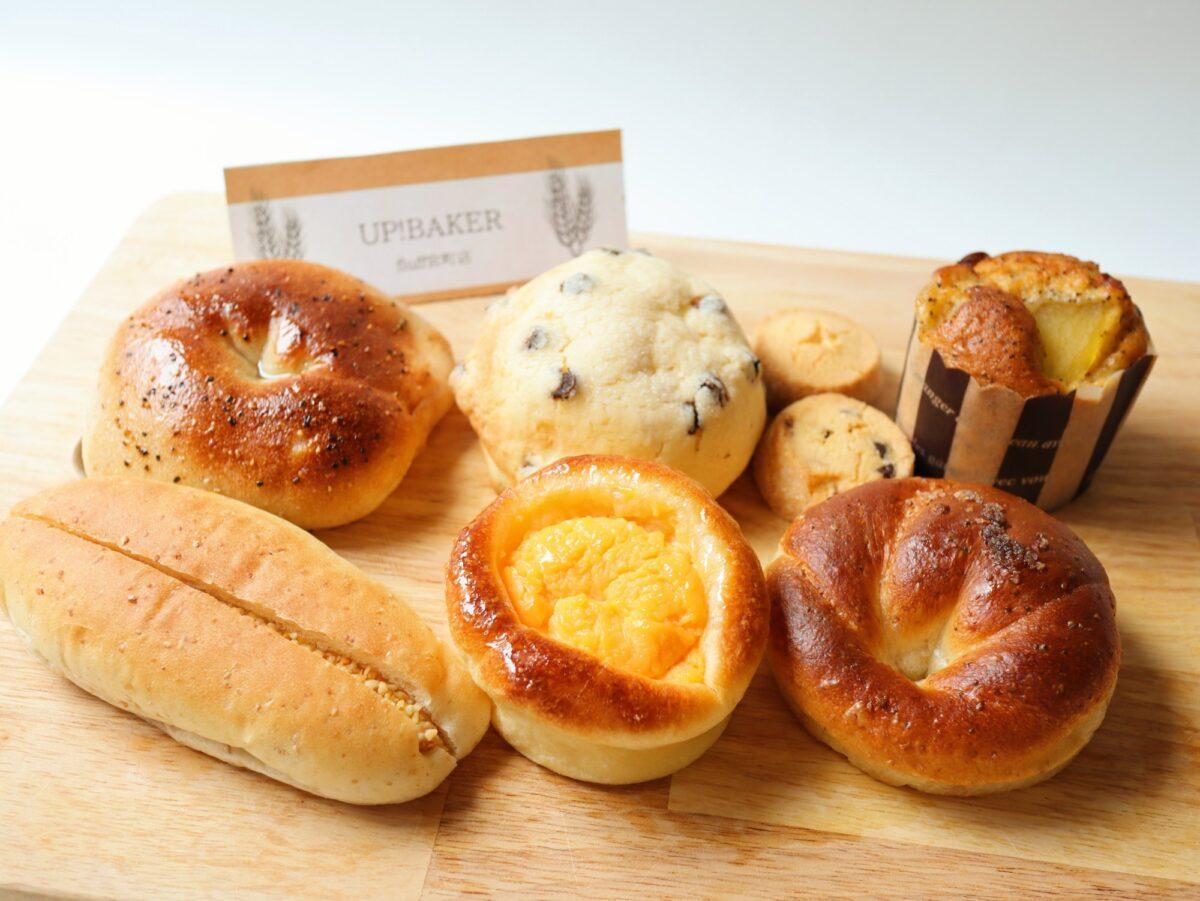 アップベイカーフルフのパン
