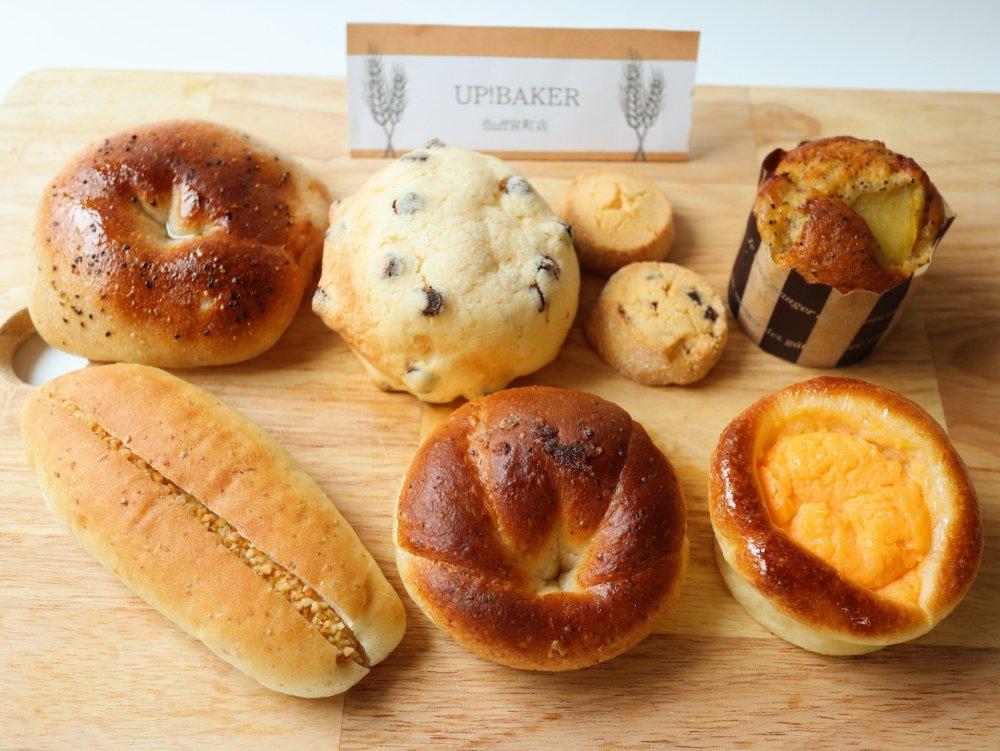UP!BAKER fluff宮町店のパン
